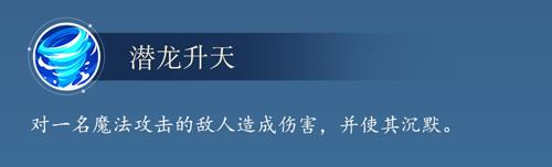 """水泊梁山""""人生赢家"""" 混江龙•李俊水浒卡首曝"""