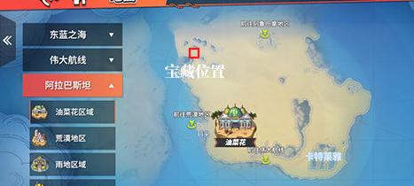 《航海王热血航线》广阔的沙漠大片风化巨石位置介绍