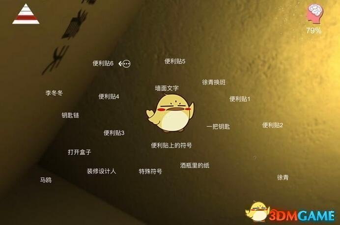 《孙美琪疑案:明天酒吧》四级线索——徐青