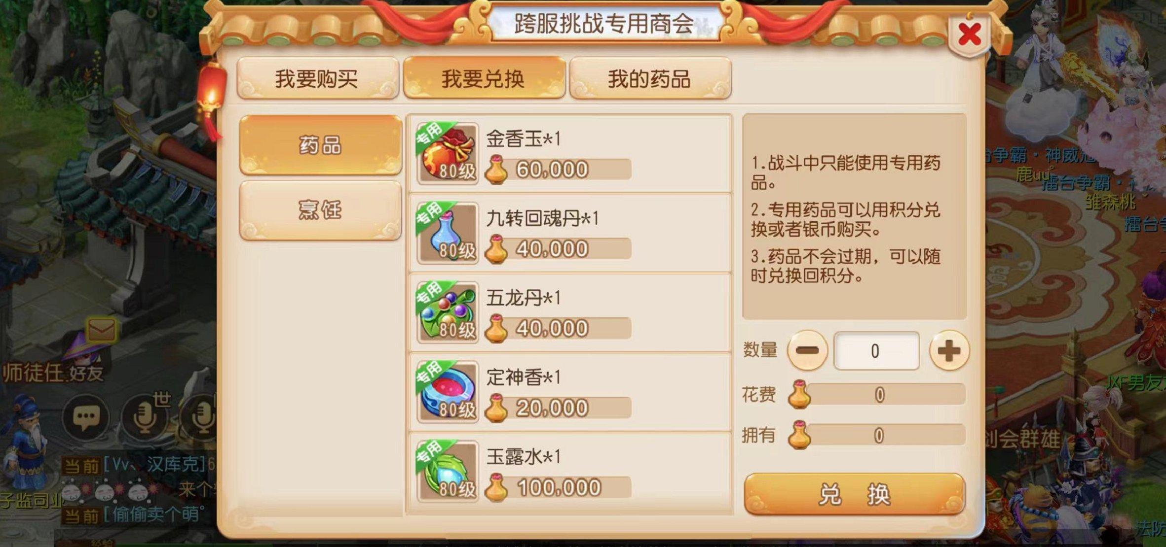 烽烟再起,《梦幻西游》手游跨服擂台玩法全新升级!