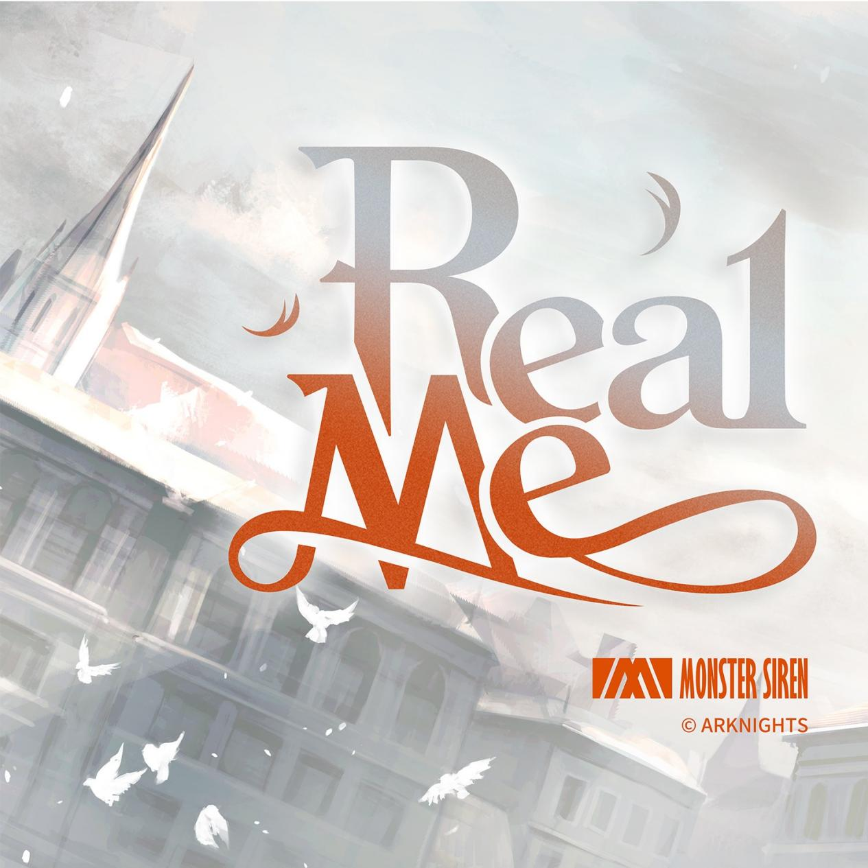 明日方舟:卡涅利安干员曲「real me」享受纯朴地享受真群攻