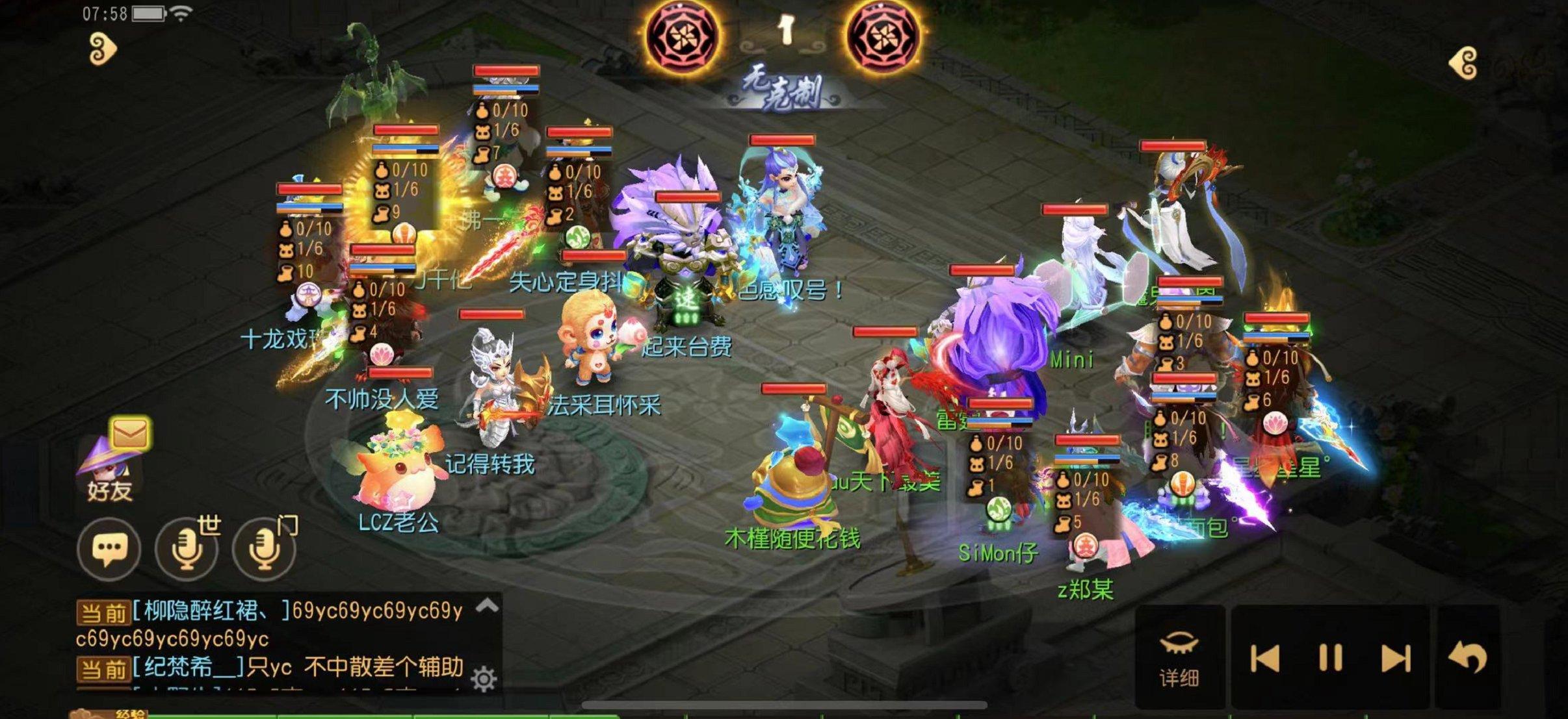 三界风云起,《梦幻西游》手游最新战斗平衡调整测试火热进行中!