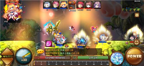 《炮炮兵x斗斗堂》IP梦幻联动正式官宣,iOS今日强势上线!