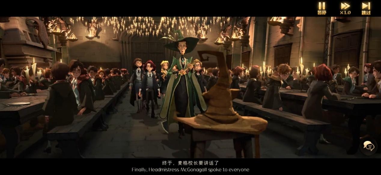 日常安利《哈利波特:魔法觉醒》