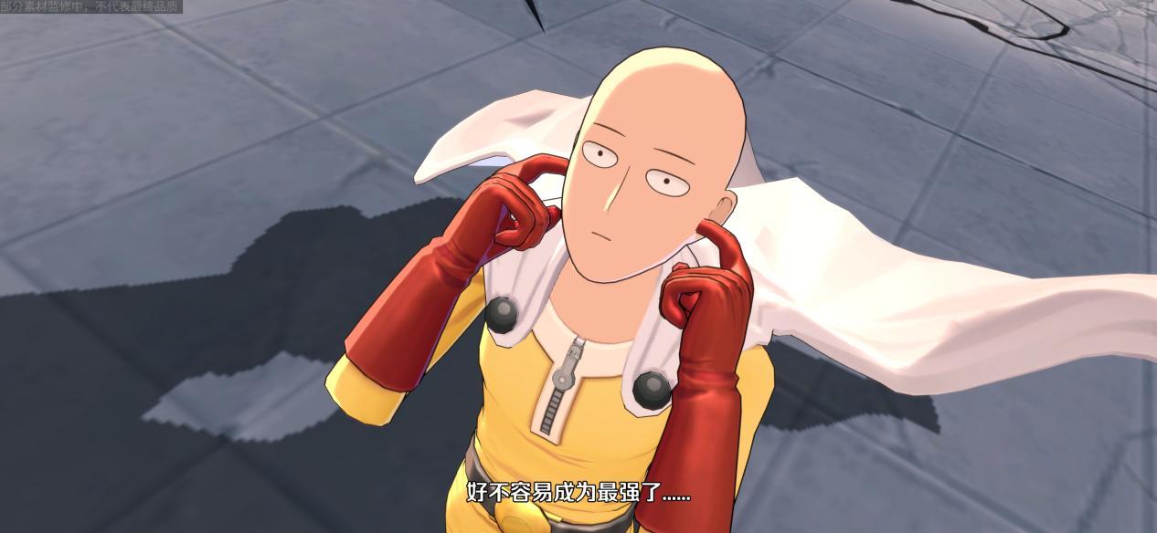 《一拳超人正义执行》评测:在游戏中怎样还原无敌的埼玉