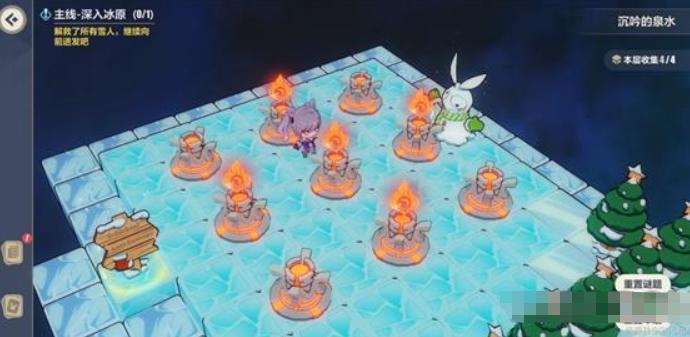 《崩坏3》沉吟的泉水火炬点亮顺序