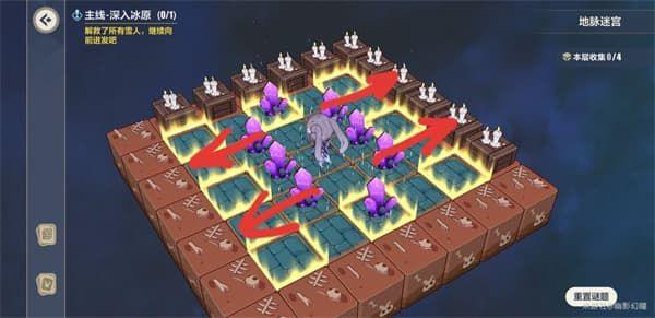 《崩坏3》沉吟的泉水地脉迷宫通关攻略