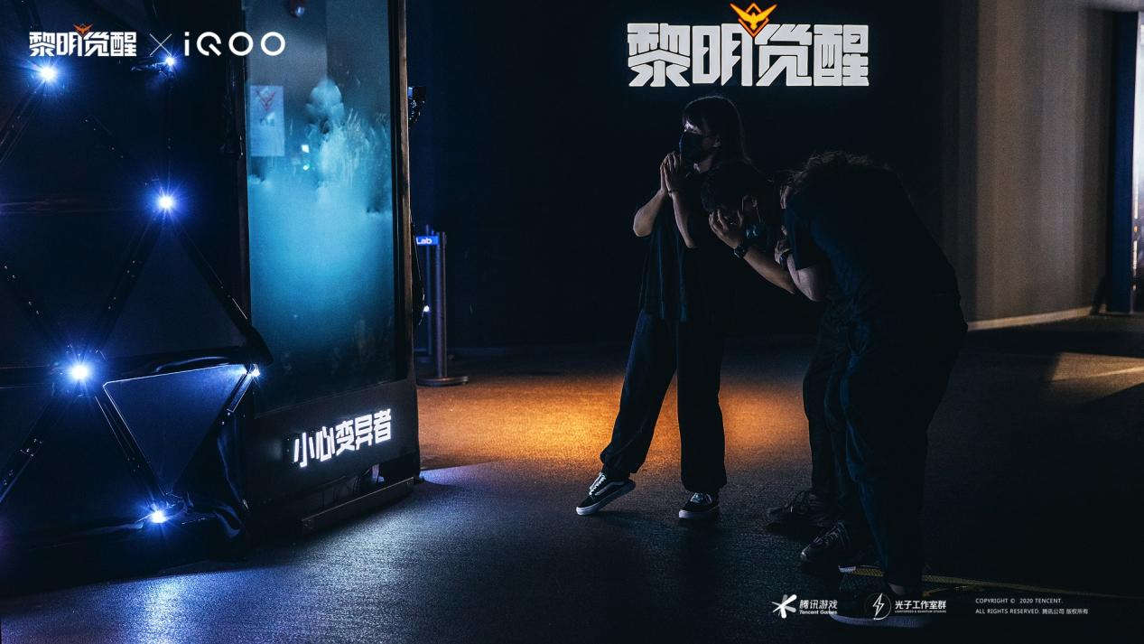 《黎明觉醒》空降深圳海上世界,游戏研发展见证大作诞生