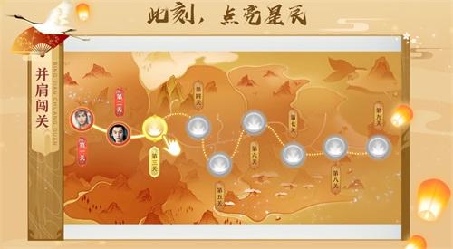 张哲瀚代言《梦幻新诛仙》 6月25日公测 反转魅力双造型公布