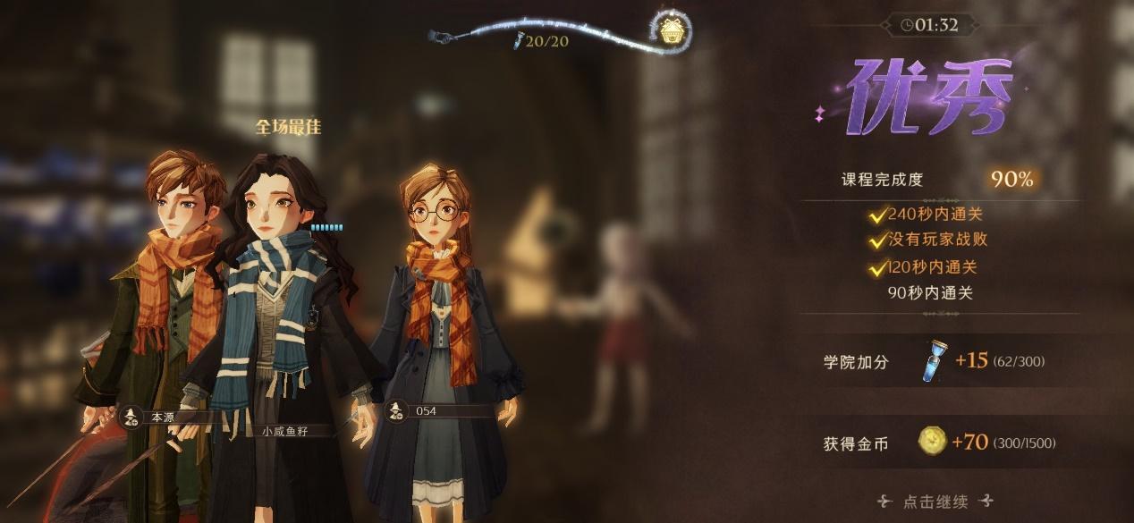 《哈利波特:魔法觉醒》黑魔法防御课抓小精灵攻略