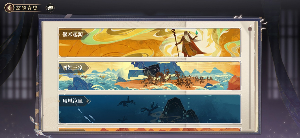 """日常安利《古剑奇谭:木语人》:依然是同一把""""剑"""""""