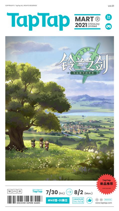 心动首款自研像素战棋《铃兰之剑》正式发布,全新画面公开