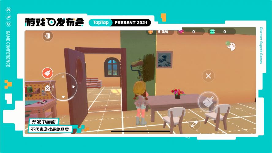 《心动小镇》游戏全新PV曝光,女流直播试玩梦回科目二