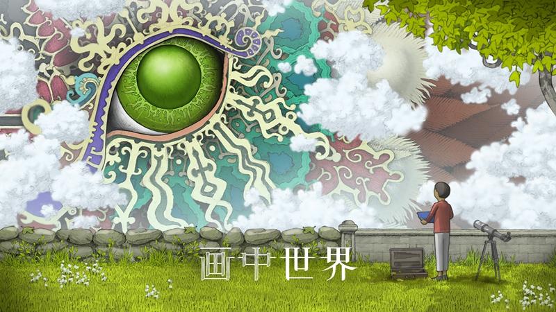 《画中世界》手机版公布,随时踏上美妙解谜之旅