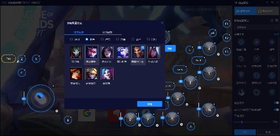 英雄联盟手游电脑版更好玩:手游版的竞技乐趣,端游版的技能释放