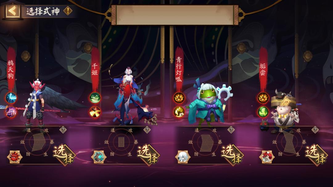 逐尽轮回,《阴阳师》全新大型版本活动罪业回舞开启!