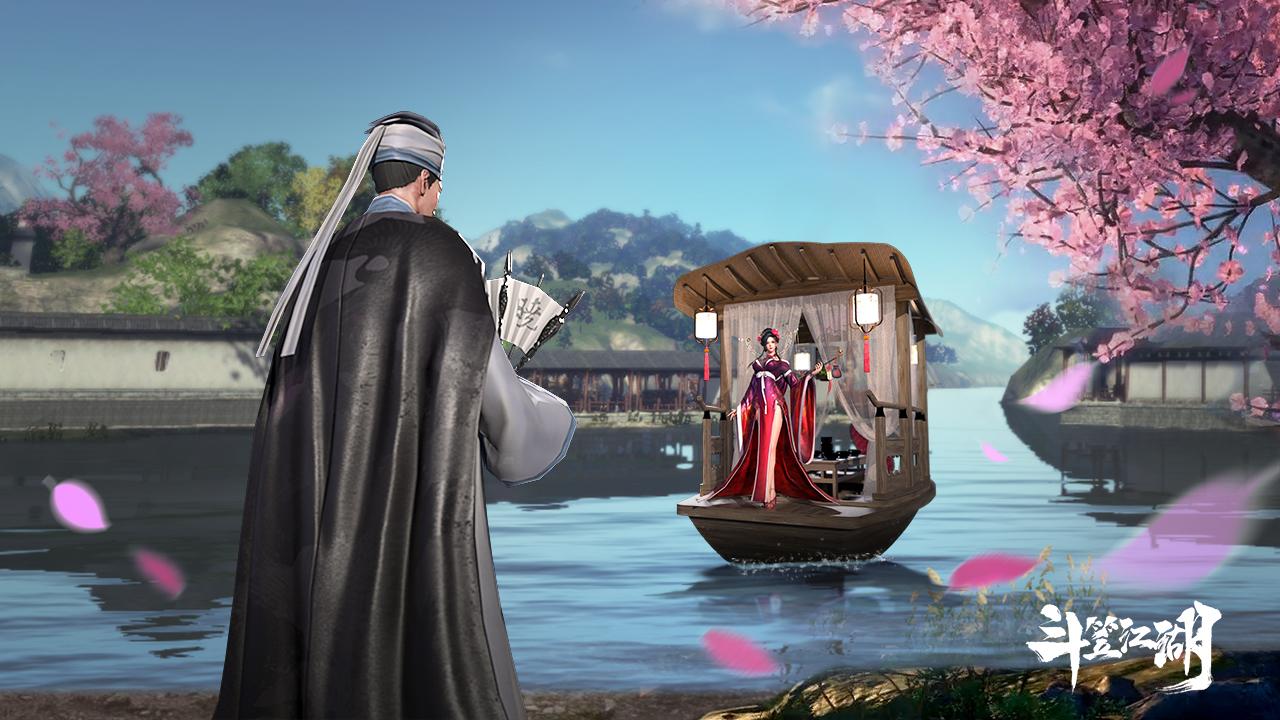 所谓伊人在水一方《斗笠江湖》式爱情故事