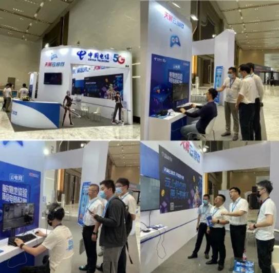 中国电信天翼云游戏亮相5G云游戏产业博览会暨云游戏产业高峰论坛