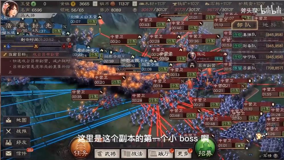 新赛季剧本兴师伐乱上线,《三国志·战略版》迭代成了2.0?