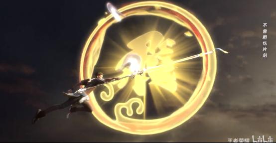20秒藏了整整7个彩蛋,《王者荣耀》世冠赛宣传CG公布