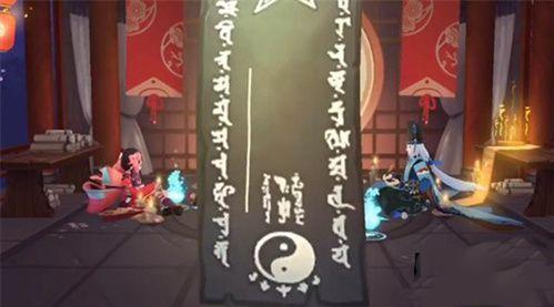 《阴阳师》8月神秘图案画法攻略2021