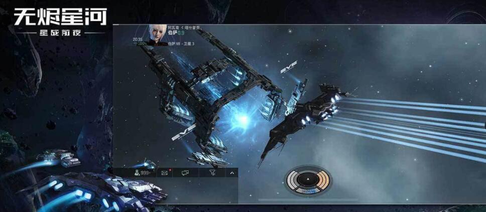 《EVE星战前夜:无烬星河》加姆级武器搭配推荐