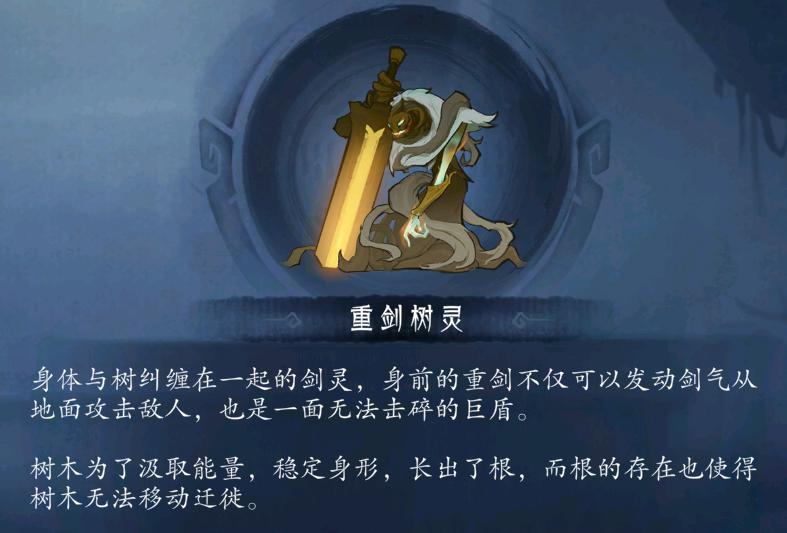 日常安利:御剑除魔 剑随指动,心剑合一