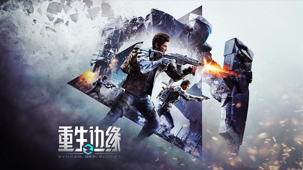 """《重生边缘》定档8月28日,什么是""""召唤流""""射击游戏?"""