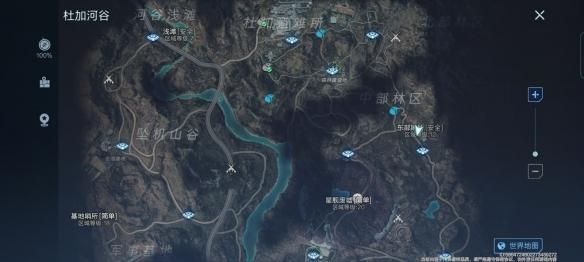 《代号:降临》杜加河谷隐藏宝箱位置