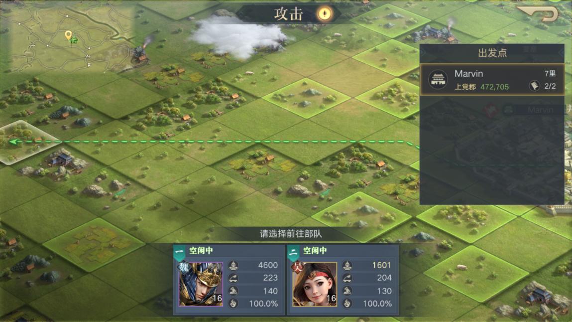 《荣耀新三国》评测:SLG地缘玩法的新探索