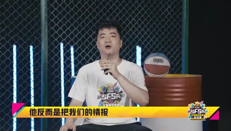 """《街头篮球》诸神技能大揭秘 阵营选队""""卧底""""竟然是他?"""