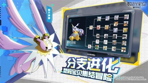 《数码宝贝:新世纪》定档10月13日 参与预约赢好礼