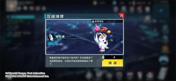 【数码宝贝新世纪】定档10月13日上线!网域空间大爆料,多重玩法开启探索之旅!