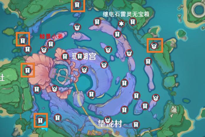 《原神》海祇岛宝箱全收集攻略