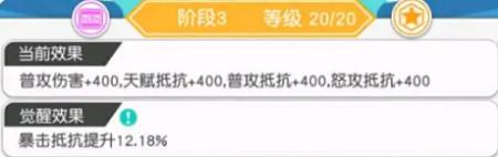 《小浣熊百将传》西门庆阵容搭配攻略