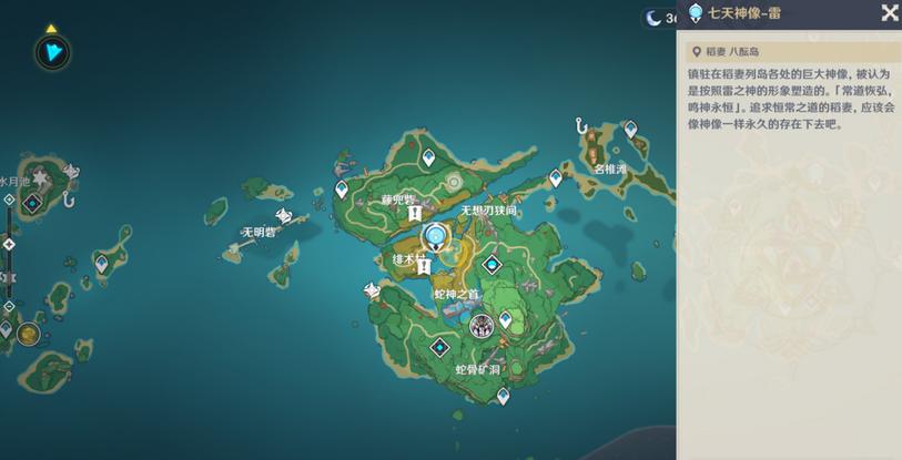 《原神》漂浮秘灵第六天电灯台位置介绍