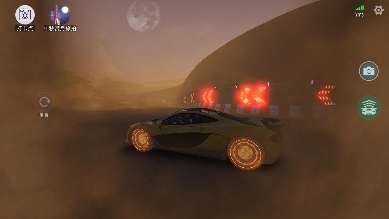《王牌竞速》午夜霓虹拍照位置介绍