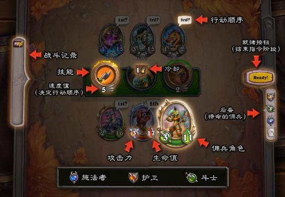 """《炉石传说》""""佣兵战纪""""10月13日凌晨1点在TapTap抢先上线"""