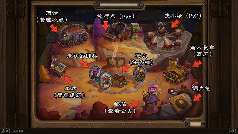 """《炉石传说》""""佣兵战纪""""正式上线:掌控RPG新玩法!"""