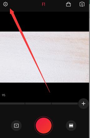 《VUE》怎么设置拍摄时间?设置拍摄时间操作步骤