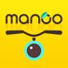 芒果电单车手机软件app
