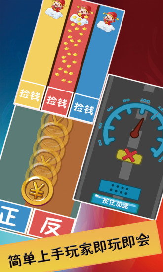 史上最逆天的烧脑游戏手游app截图