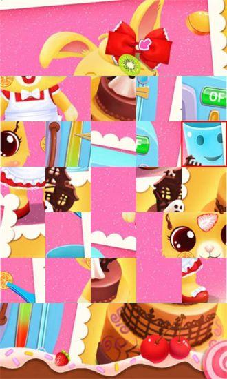 宠物蛋糕店休闲拼图手游app截图