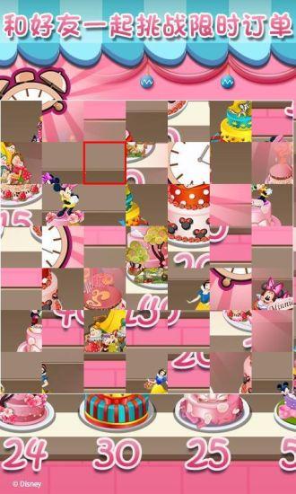 梦幻蛋糕店休闲闯关手游app截图