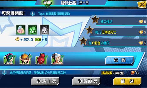 iOS正版 《十万个冷笑话2》与大电影同步啵儿起!