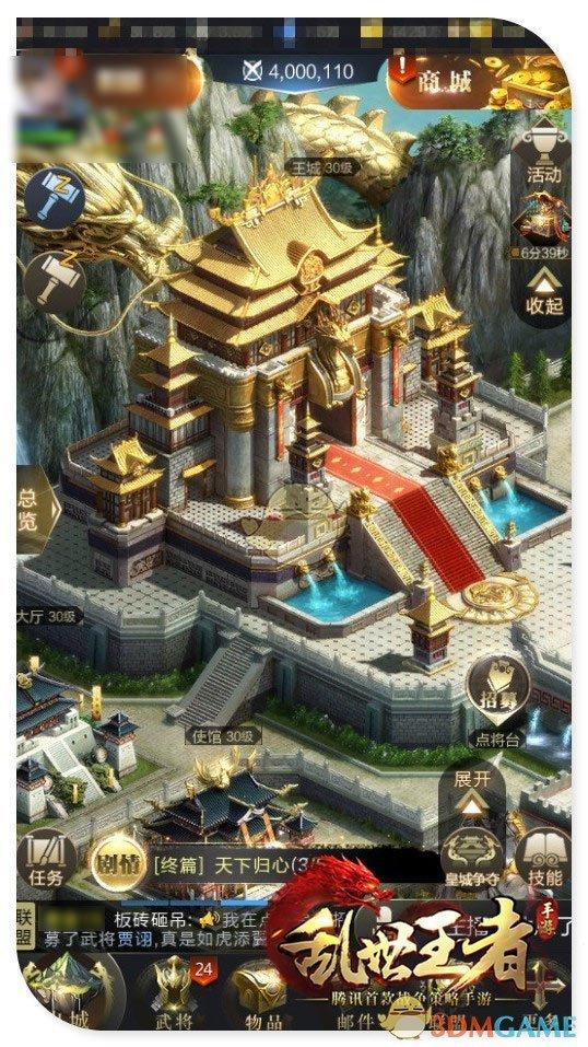 《乱世王者》城池的核心建筑——王城