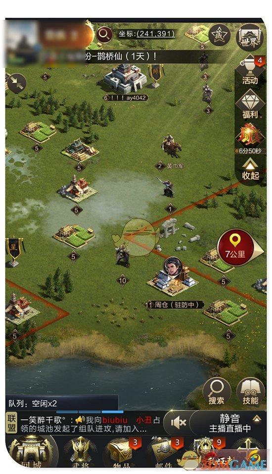《乱世王者》十级野外部队打法攻略