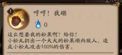《阴阳师》小松丸式神攻略