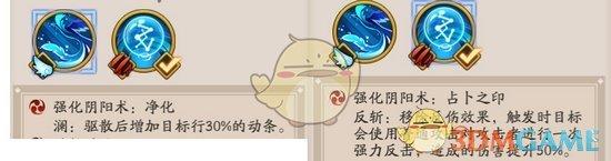 《阴阳师》神祭系统上线 阴阳师能力大提升