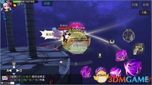 《黎明之光》空战玩法讲解